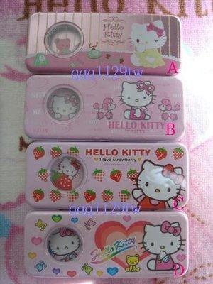 (A+D 2件$100)三麗鷗 (Hello Kitty/大耳狗)雙層開窗鉛筆盒/另甜點兔/美樂蒂/玻璃馬克杯浮雕悠遊卡