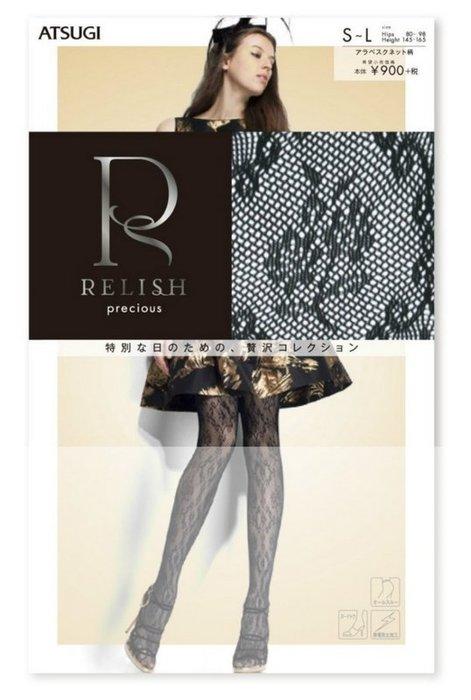 【拓拔月坊】厚木 Relish 極致典藏 藤蔓花朵 圖騰菱格 網襪 日本製~現貨!