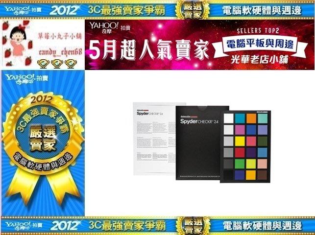 【35年連鎖老店】Datacolor Spyder Checkr 24 數位影像校正(色卡24)有發票/一年保固