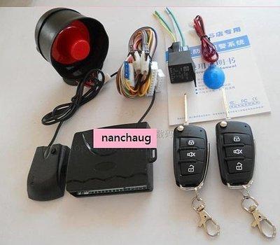 車用防盜器遙控器E34 E36 E30 K6 K8 YARIS TERCEL ALTIS瑞獅堅達得利卡MARCH 331