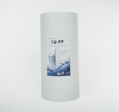【清淨淨水店】台製佑瑄10吋1微米大胖公司貨台灣高品質製造1支只賣95元