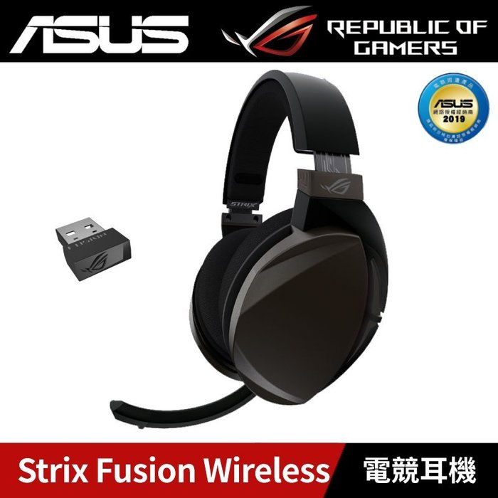 【玖盈科技】ASUS 華碩 ROG Strix Fusion Wireless 電競耳機 無線耳機 藍芽耳機 耳罩式