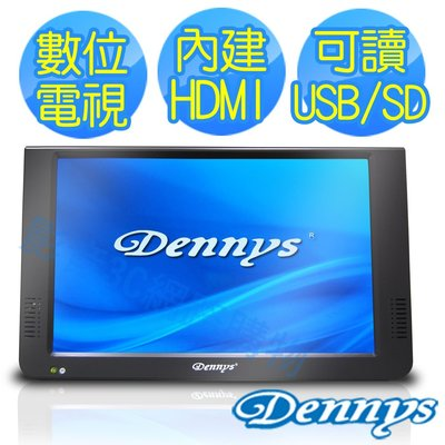【Dennys】10.2吋高畫質多媒體...