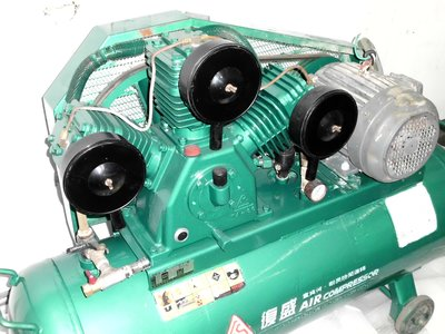 中古5HP復盛空壓機 單相220V(中古機庫存 不定期更新)