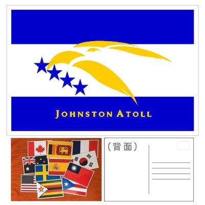 〈世界國旗明信片〉強斯頓環礁 Johnston Atoll 明信片