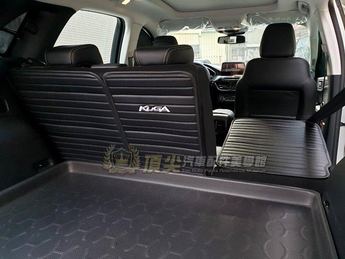 FORD福特【KUGA MK3椅背防水墊】KUGA 180 ST Line250碳纖維卡夢皮革 後廂踏墊 防塵墊 防髒墊