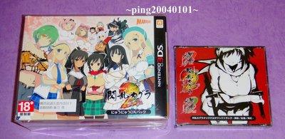 ☆小瓶子玩具坊☆N3DS全新原裝卡匣--閃亂神樂2 真紅版 限定版 (日版) + 特典--原聲音樂CD