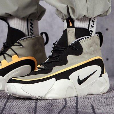 Nike REACT FRENZY 黑黃 泡棉 舒適 透氣 耐磨 時尚 中幫 慢跑鞋 CT2291-200 男鞋