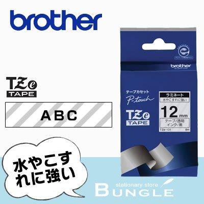【東京速購】Brother TZe-231 護貝標籤帶 ( 12mm 白底黑字 )