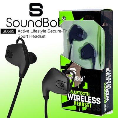 買1送1耳機 無線藍牙耳機 美國原廠 聲霸 soundbot sb565 入耳式耳機 無線耳機 sony藍芽耳機