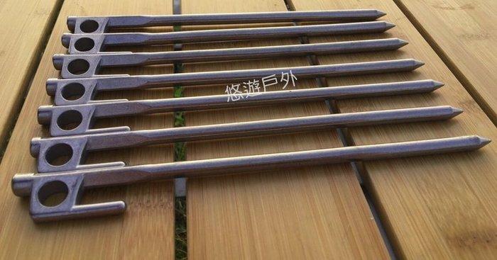 【悠遊戶外】買10送收納 304直徑9mm特粗SUS304天幕不鏽鋼營釘(30CM)戶外 露營 帳蓬