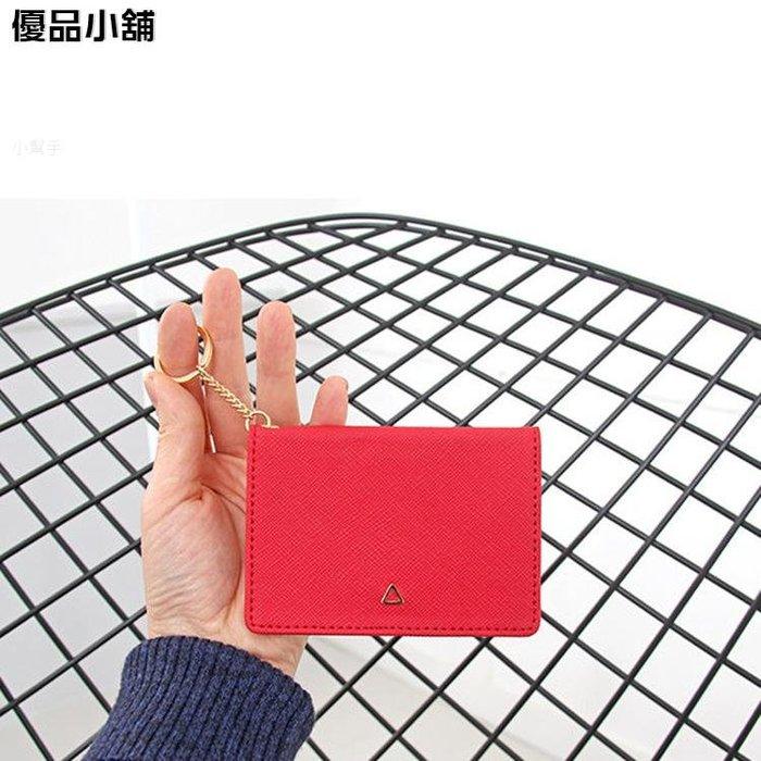 韓版韓版彩色十字紋PU名片包女士便攜式帶鑰匙環多功能 卡包  優品小鋪