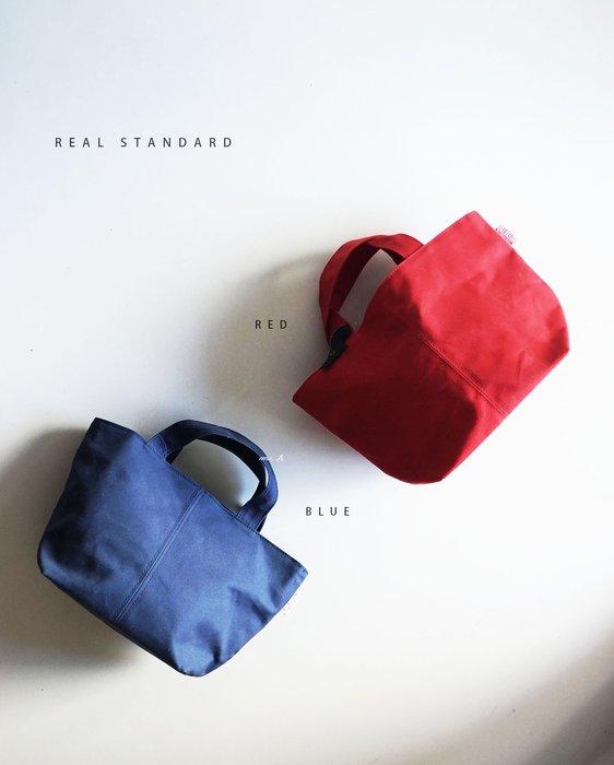 MH選物室 日本 REAL STANDARD 日本製 10號帆布 堅挺 耐用 工作袋 工作包 提包 帆布包 ( 紅 )