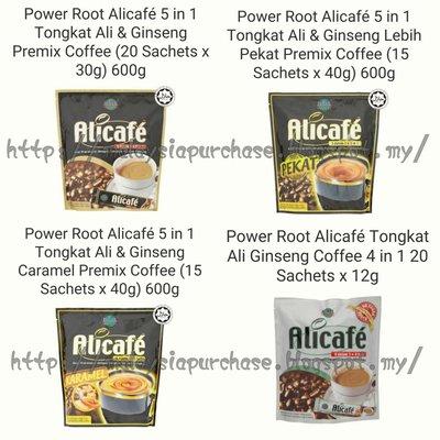 馬來西亞特產 馬來西亞東革阿里+人參5合1原味,特濃,焦糖 4合1 咖啡(3袋組)