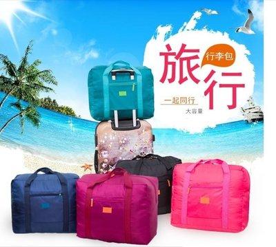 朵拉媽咪【全新現貨快出】旅行袋 手提行李包 大容量 登機 防水 行李袋 旅遊 收納包 旅行袋 登機行李袋 旅遊收納包