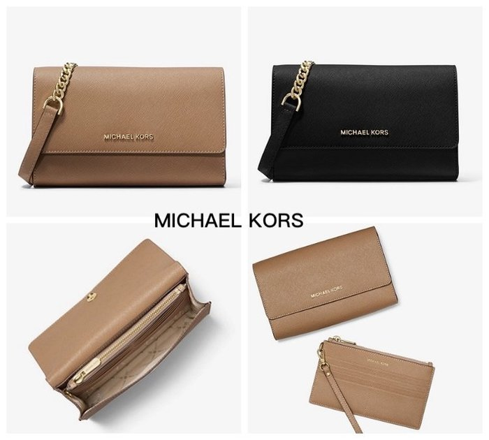 MICHAEL KORS Saffiano Leather 3-in-1 Crossbody 三合一皮革斜背包/手拿包