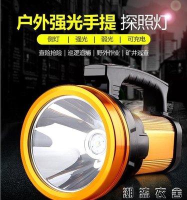 led手提可充電強光探照燈超亮戶外多功能手電筒家用5000