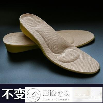 增高鞋墊 記憶棉PU足弓隱形增高墊男內增高鞋墊全墊運動鞋舒適女氣墊軟2cm3 居優佳品