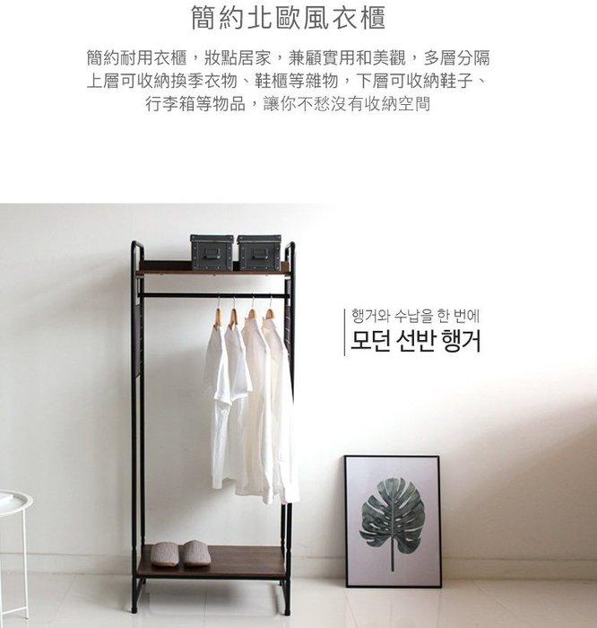 [免運] 歐德萊 網格工業風衣櫥 衣櫥 衣櫥架 置物架 置物櫃 收納架 收納櫃 吊衣架 吊衣櫃 掛衣架 掛衣櫃 層架