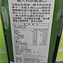 百益特級橄欖油500ml~以第一道冷壓方式榨取