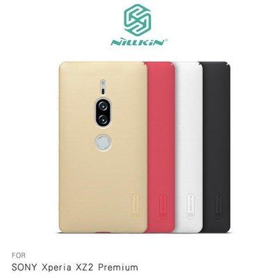 *phone寶*NILLKIN SONY Xperia XZ2 Premium 超級護盾保護殼 磨砂硬殼 手機殼 保護套
