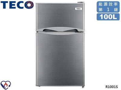 東元100L雙門冰箱 R1001S(灰色) 另有SR-A10G/SR-P10G/HRE-B1012/SR-C102B1