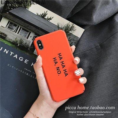 Little-luck~簡約橙色字母8plus蘋果x手機殼iphone6s/7/xs/max/xr個性全包防摔