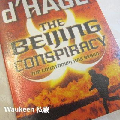 北京的陰謀 The Beijing Conspiracy Adrian d'Hagé 生化恐怖攻擊 驚悚懸疑 恐怖犯罪