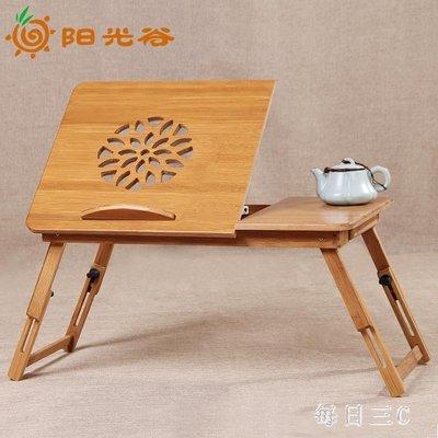 床上筆記本電腦桌懶人桌手提電腦桌散熱桌竹子床上小書桌 zm2746TW