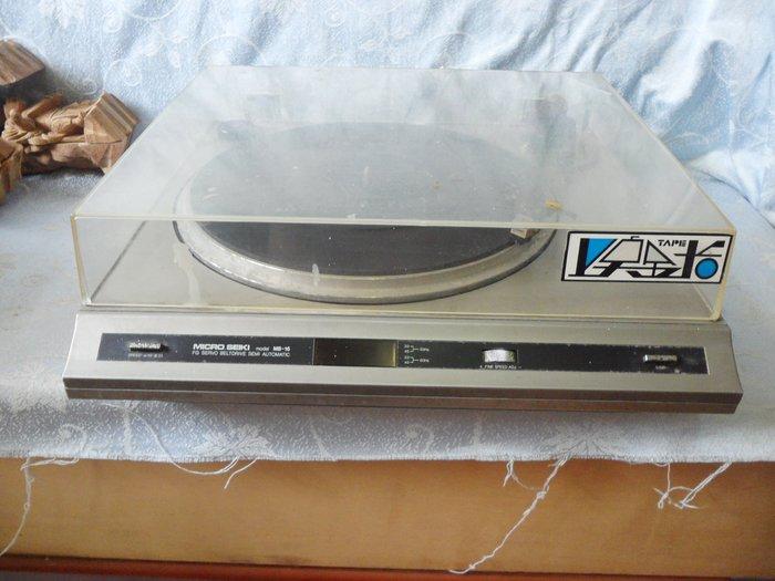 紫色小館18-----MICRO SEIKI黑膠唱片機