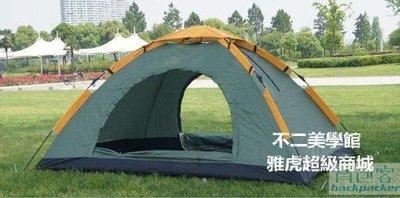【格倫雅】^2人雙人單層全自動帳篷野營速開帳篷 野外戶外防大雨 免搭建自38989[D