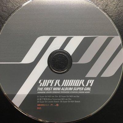 [無殼光碟] 韓國人氣團體-- Super Junior M Super Girl