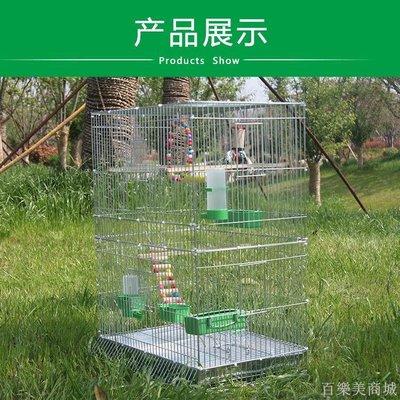 百樂美商城 新款 鍍鋅加高繁殖籠鳥籠鸚鵡鷯哥八哥鴿子太陽鸚鵡飛行籠鳥籠子