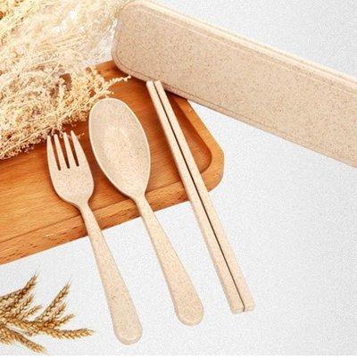 北歐風小麥秸稈外帶餐具盒三件套組 天然稻殼食用安全【AP02060】99愛買