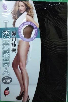 I0015 KT-6016 雅斯典 絲襪 褲襪 高透氣 T透 加長 彈力 美人 舒適 不悶熱 台灣 絨易購