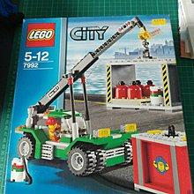 全新 Lego City 7992 Container Stacker