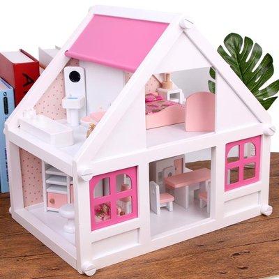 兒童過家家玩具女孩迷你房子小別墅仿真房間