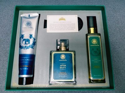 Luxurious Ayurveda Gentleman's Collection (100% Organic)