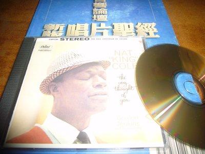 超級發燒人聲試音天碟Nat King Cole音質最發燒  1997早期美國24KT PURE GOLD黃金版首盤