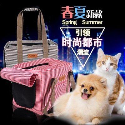 寵物透氣包狗狗側門外出攜帶包包泰迪背包折疊手提裝狗包便攜貓包sys