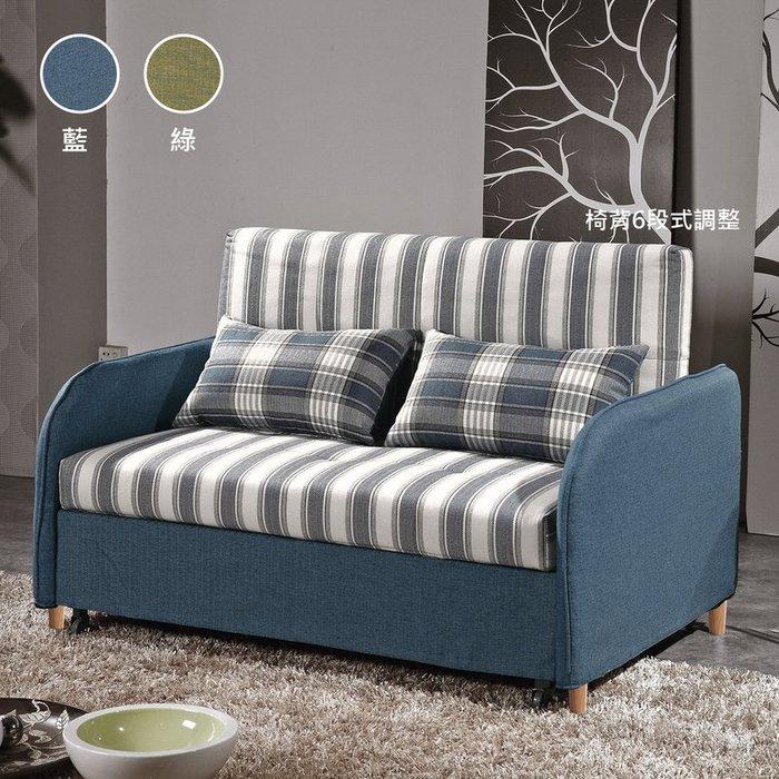 【全台傢俱 】CM-18 赫曼 藍色  俄爾 綠色 沙發床 傢俱工廠
