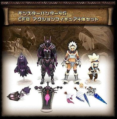 3DS e-CAPCOM 魔物獵人 4 G LIMITED EDITION 限定版模型 (不含魔物獵人4G遊戲) 全新品