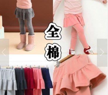 **2017新款韓版純棉純色女童裙褲假兩件內搭褲七色現貨