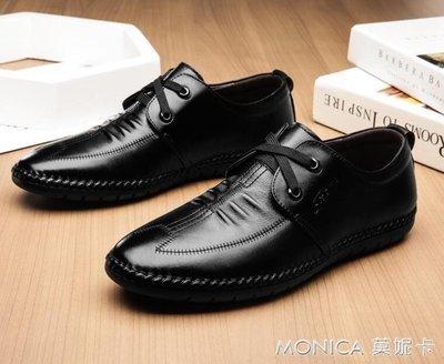 皮鞋男士防滑休閒韓版商務鞋透氣軟底中老年爸爸鞋子