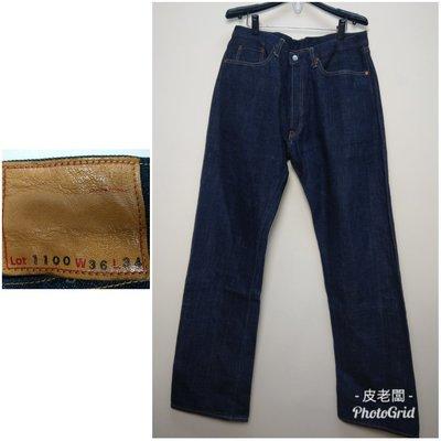 【皮老闆 】二手真品 日本品牌 D+D DOPE & DRAKKAR 日本製 牛仔褲 EVISU B5