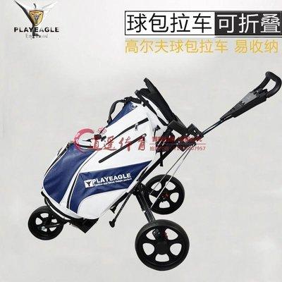 『現貨下殺』廠家直銷 高爾夫Golf球包拉車可折疊GOLF Trolley三輪手推車球場專用.P用品