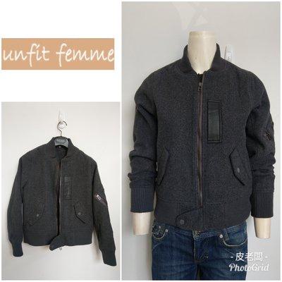 【皮老闆】二手真品 日本精品 UNFIT FEMME 外套 厚外套 毛外套 18