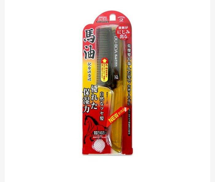 天使熊雜貨小舖~日本帶回池本DU-BOA馬油液配合扁梳(乾燥受損髮適用)  日本製  全新現貨