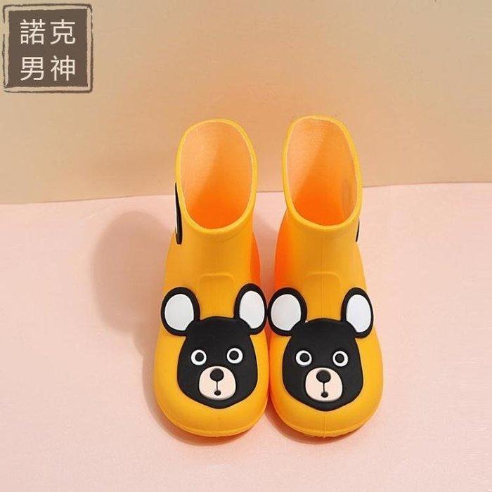 ☜男神閣☞雨鞋 兒童雨鞋防滑男童女童雨靴公主小童小孩寶寶四季幼兒水鞋中童大童