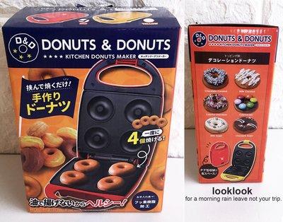 【全新日本景品】迷你小家電 鬆餅機 小型甜甜圈機 DIY親子手作貝果機 點心機